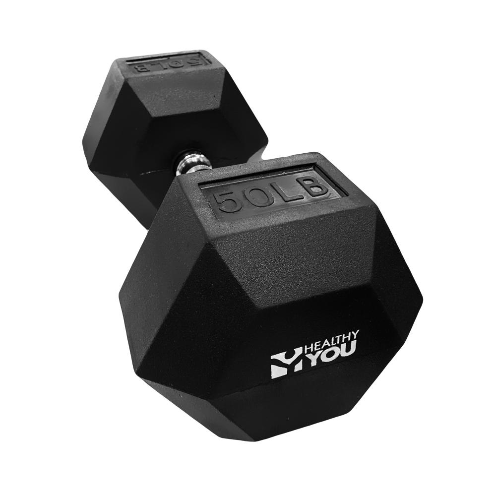 Healthy You™ Rubber Hex Dumbbells 50 lbs